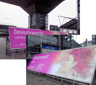 Beauty World Japan 2016
